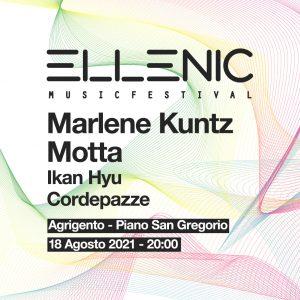 ellenic music festival 2021